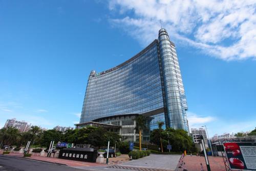. KB Hotel Qingyuan