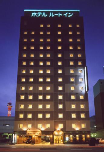 Hotel Route-Inn Fukui Ekimae - Fukui