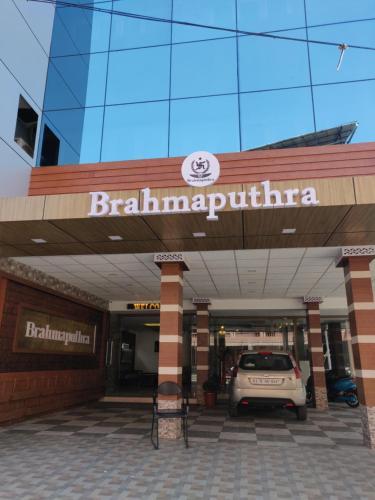 . Hotel Brahmaputhra