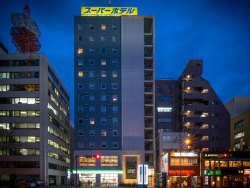 橫濱關內超級酒店