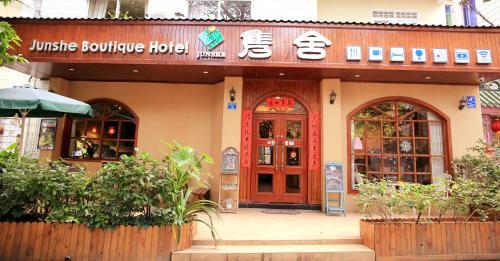 Hotel Junshe Bontique Guest House
