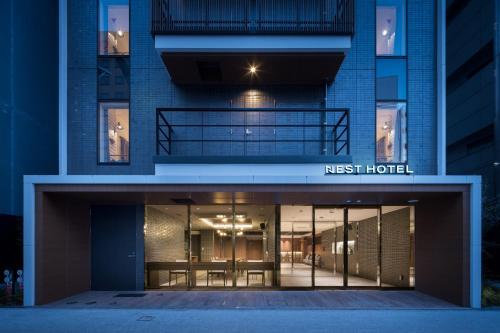 . Nest Hotel Hiroshima Hatchobori