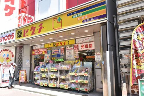 willDo Shin Osaka sⅡ / Vacation STAY 3354, Osaka