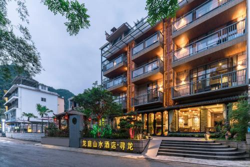 . Yangshuo Longting Hotel