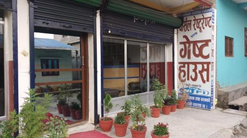 Parsal Restaurant And Guest House