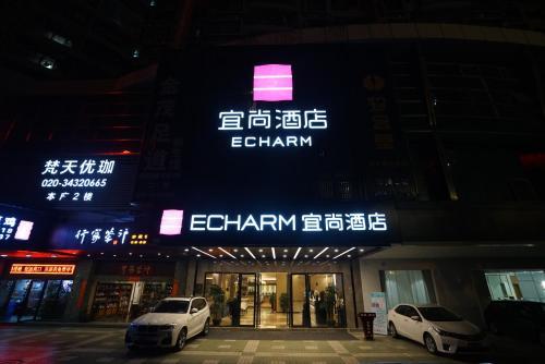 . Echarm Hotel Canton Tower Pazhou Exhibition Center