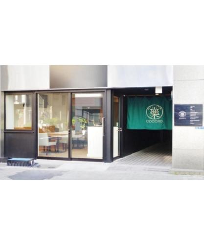 Taito-ku - Hotel / Vacation STAY 22485, Taitō