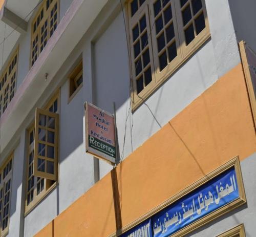 __{offers.Best_flights}__ Al Mughal Hotel