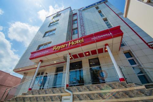 . Rayan Hotel