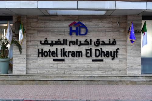 Ikram El Dhayf