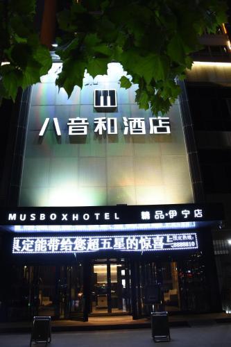 . Bayinhe Hotel (Yining)