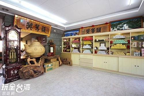 Qing Jing Yizhan Homestay
