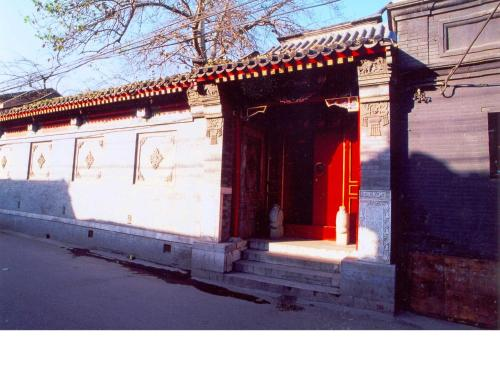 Red Capital Residence photo 9