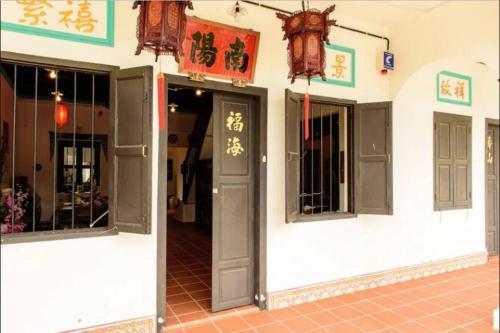 Melaka Nyonya House 2r2b, 8-12 Pax Breakfast, Kota Melaka