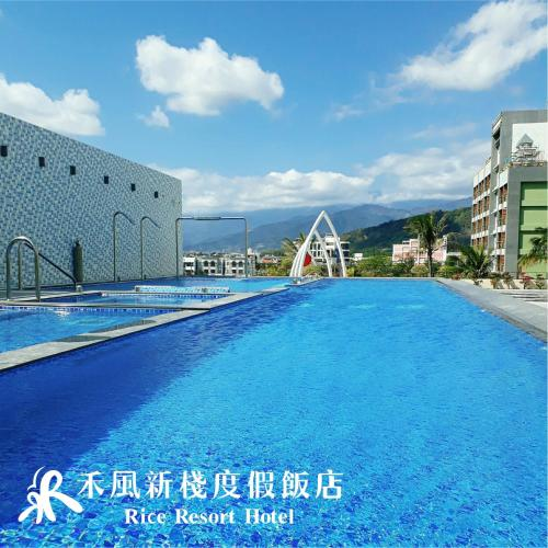 . Rice Resort Hotel