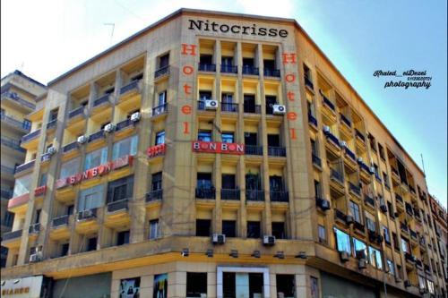 Nitocrisse Hotel