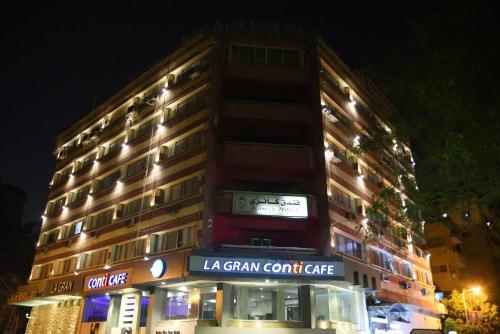 Kanzy Hotel Cairo - image 4