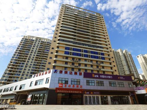 . Ibis Haikou Injoy Plaza Hotel