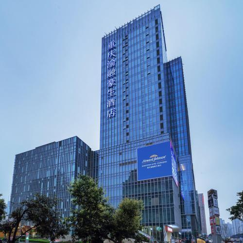 Howard Johnson Wyndham Downtown Hotel Chongqing