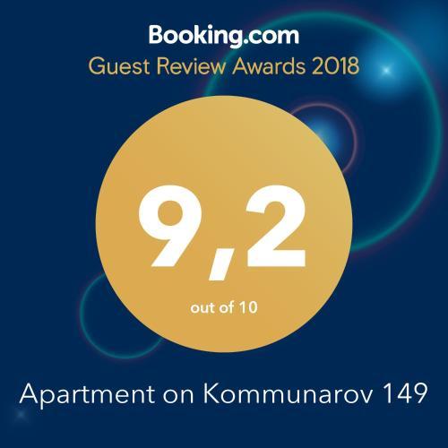 . Apartment on Kommunarov 149
