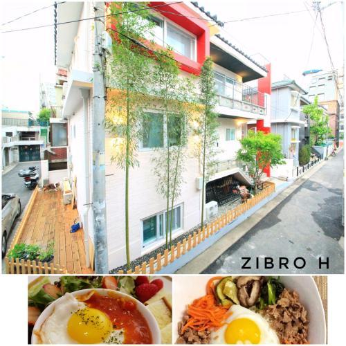 Zibro H - Accommodation - Seoul