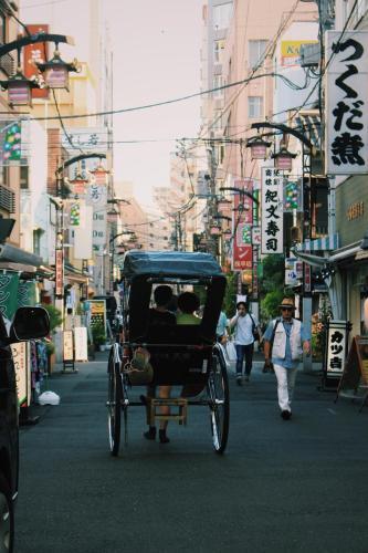 Hotel Tsukushi
