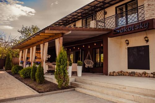 . Sokolsky Guest House