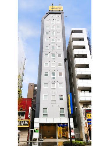 Hotel Super Hotel Ueno-Okachimachi