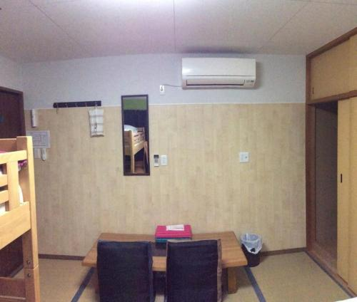 Gaisei Building 3F / Vacation STAY 4092
