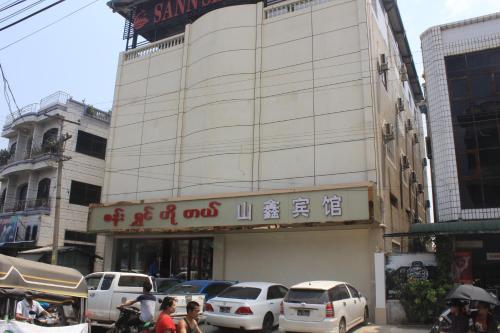 . Sann Shwin Hotel
