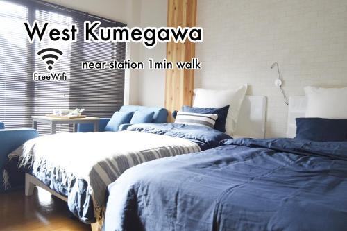 . West Kumegawa 201