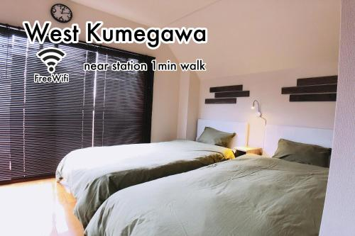 . West Kumegawa 301