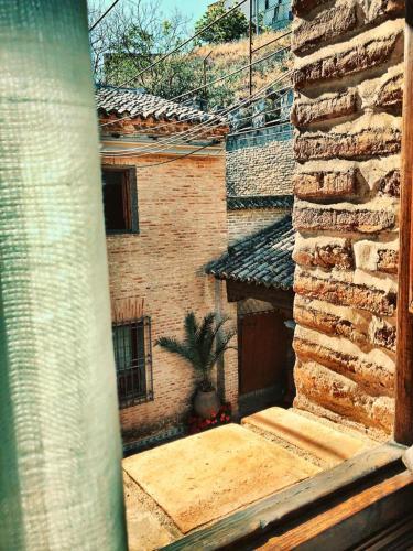 Hotel Hacienda del Cardenal salas fotos