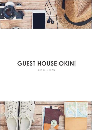 歐基尼二號旅館