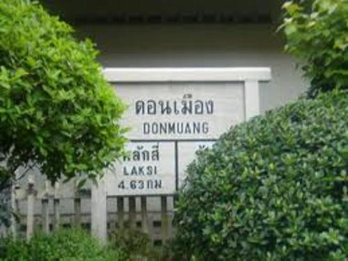 DMK Don Mueang Airport Guest House photo 8
