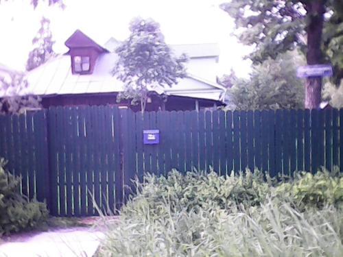 дом в шадринске, Shadrinskiy rayon