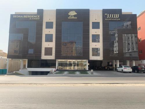 . Sedra Residence Al Khobar
