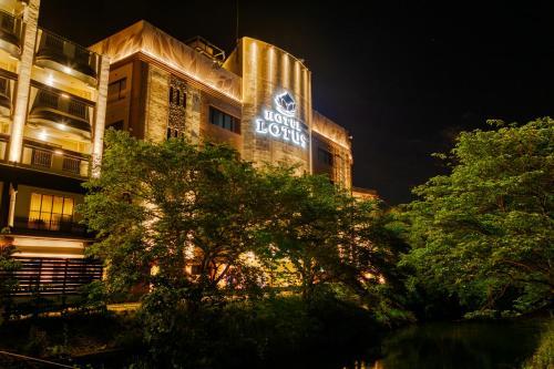 Hotel Lotus Otsu (Adult Only)