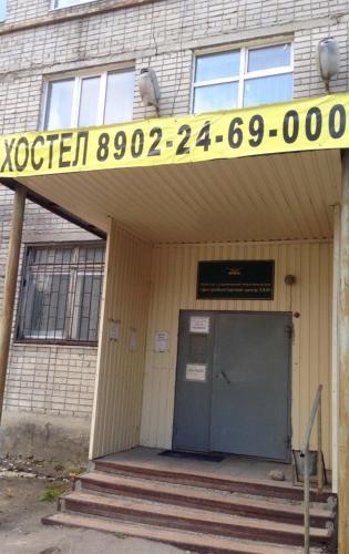 Na Moskovskom Hostel