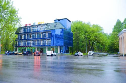 . HOTEL ARGO