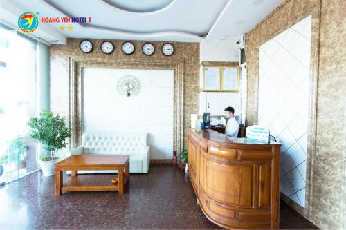 Hoang Yen Hotel 3 - Photo 5 of 26