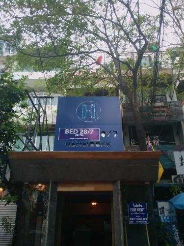 B-bed28/7 Hostel B-bed28/7 Hostel
