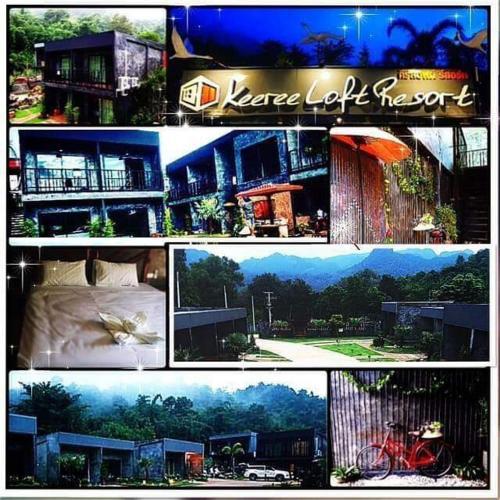 キーリー ロフト リゾート Keeree Loft Resort