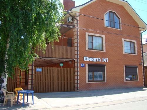 . Guest house on Shmidta 147