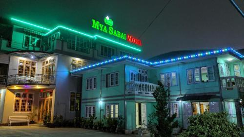 . Mya Sabai Motel