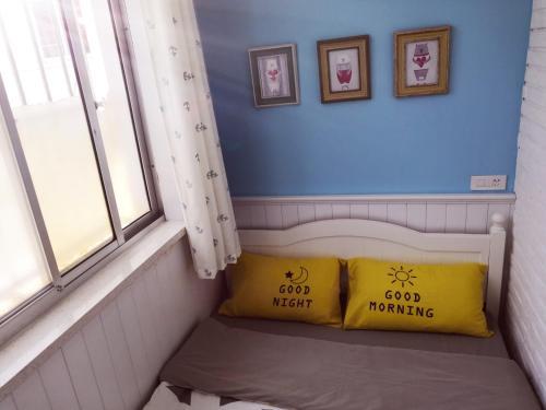 Ban Xia Wu Hua Guesthouse, Yantai
