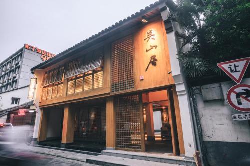 Wushanju Boutique Hotel  Hangzhou Hefang Street