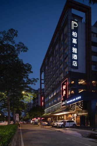 . Paco Hotel Jiangtai Metro Station Branch