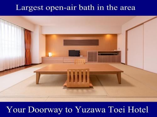 Yuzawa Toei Hotel - Yuzawa
