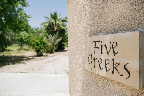 Five Greeks - Photo 2 of 45